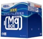 防災電池 MgBox写真